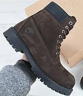 Мужские зимние ботинки Timberland 6 inch Brown С МЕХОМ, ботинки тимберленд