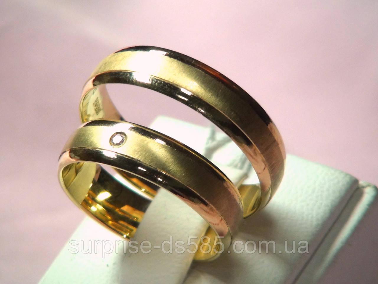e489837f0ca2 Кольцо 585 пробы обручальное лимонное золото - Интернет магазин ювелирных  изделий