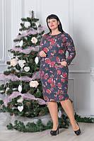 Женское платье Божена, большие размеры 54, 56, 58, 60
