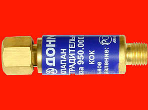 Обратный клапан на пропановый и ацетиленовый редуктора 9мм КИСЛОРОД Донмет 95000022