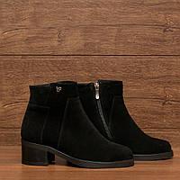 Женские ботинки на каблуке (7143.1) 37