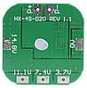 PCB (BMS) 4s 20а Контроллер (плата защиты) Li-ion аккумуляторов 18650, фото 3