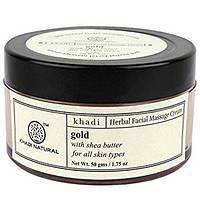 Крем Для Массажа Лица С Золотом, Шафраном и Маслом Ши Кхади 50 грм Khadi Gold Facial Massage Cream