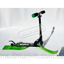 Зимний самокат-скутер 2 в 1