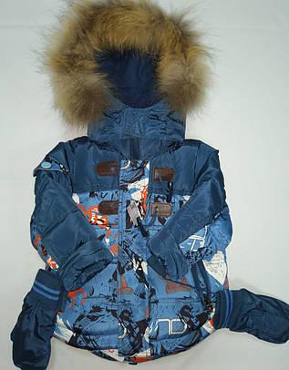 Детская зимняя куртка для мальчика  68-74р