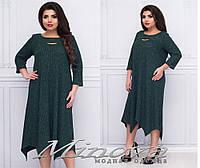 Модное асимметричное трикотажное платье трапеция с 52 по 58 размер, фото 1