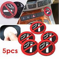 5 штук резиновый клей автомобиля наклейку офис уведомление не предупреждая логотип не курить знак