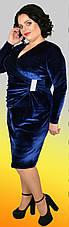 Бархатное модное женское платье, большие размеры, фото 3