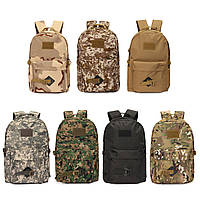 30 л Открытый Рюкзак камуфляж сумка рюкзак для кемпинга Пешие прогулки путешествия