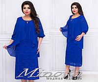 Изысканное платье для пышных женщин с 54 по 56 размер, фото 1