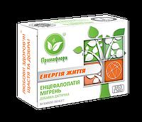 """""""Энергия жизни"""" капс.30 шт -для улучшения мозгового кровообращения и обмена веществ в клетках головного мозга"""