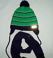 Зимний комплек шапка и шарф 50-52