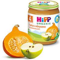 Пюре HiPP Гарбуз з яблуками, 125 г