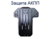 Защита коробки LEXUS GS 300 с 1997 по наст. время