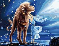 """Картины раскраски по номерам """"Созвездие Льва"""" набор для творчества"""