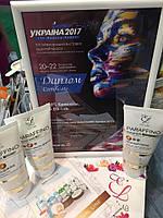 Выставка 20-22 сентября 2017 . Стенд 3А-10-15 ™️Elit-lab®. Киев. InterCHARM Украина