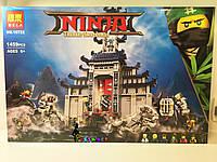 """Конструктор Bela """"Ninjago Movie"""" 10722 Храм Последнего великого оружия - Аналог Lego, 1459 деталей"""