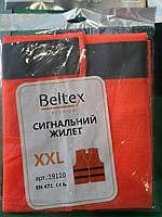 Жилет автомобильный светоотражающий Beltex