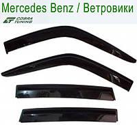 Mercedes Benz G-klasse (W463) 1990 — ветровики/дефлекторы окон (комплект)