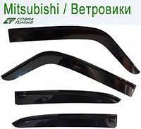 Mitsubishi Space Wagon III 1998-2004/Chariot Grandis 1997-2002 — ветровики/дефлекторы окон (комплект)