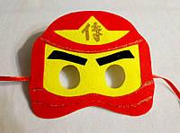 Карнавальная маска Лего Ниндзяго. Сюжетно-ролевые игры. Игры с детьми.