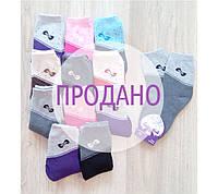"Теплые женские носки ""94/1"""