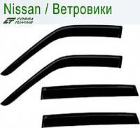 Nissan Primera Wagon (P12) 2001-2008 — ветровики/дефлекторы окон (комплект)