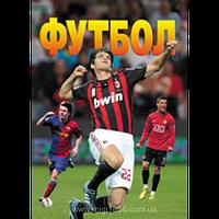 "Книга ""Футбол"" | Артем Франков | Пеликан"