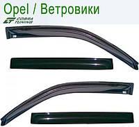 Opel Vectra A Sd 1988-1995 — ветровики/дефлекторы окон (комплект)