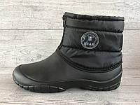 Зимние Мужские Сапоги Ботинки ЭВА  42-45 р