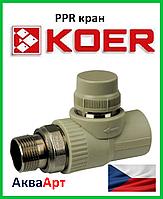 Koer ппр  кран термостатический прямой 25x3/4