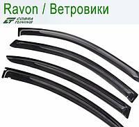 Ravon Nexia R3 2016 — ветровики/дефлекторы окон (комплект)
