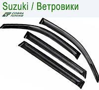 Suzuki Splash 2008 — ветровики/дефлекторы окон (комплект)