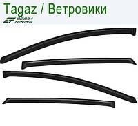 Tagaz Tager 3d 2008 — ветровики/дефлекторы окон (комплект)