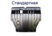 Защита двигателя и КПП FIAT Doblo 1,6, 1,9D(бензин/дизель), с 2004 по наст. время