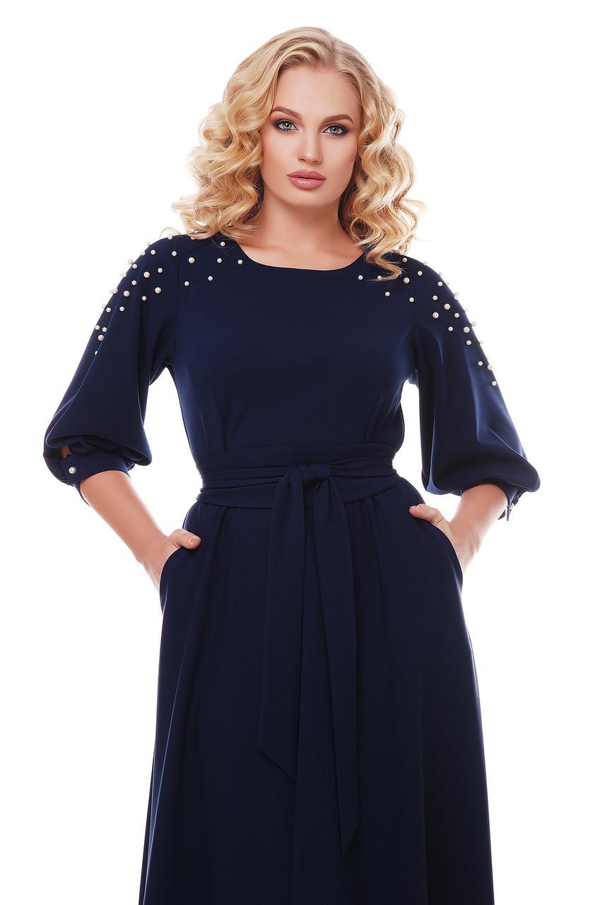 8efaeedfe0e Красивое длинное платье в пол Вивьен темно-синее