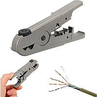 Универсальный роторный коаксиальный кабель коаксиальный UTP/STP кабель кусачки вскрыши для зачистки