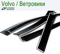 Volvo V50 2005-2012 — ветровики/дефлекторы окон (комплект)