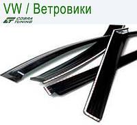 VW Amarok 2009 — ветровики/дефлекторы окон (комплект)