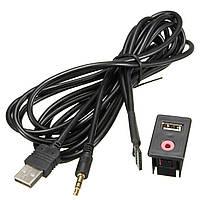 Автомобиль 3.5 мм USB AUX для наушников мужчина разъем для установки заподлицо монтажа панели ввода адаптера