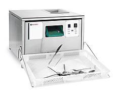 Машина для полировки столовых приборов 231517 Hendi (Нидерланды)