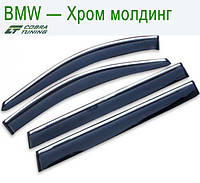 "BMW X5 (E70) 2007-2013 ""EuroStandard"" Хром Молдинг — ветровики/дефлекторы окон (комплект)"