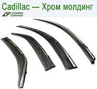 "Cadillac Escalade III 2007 ""EuroStandard"" Хром Молдинг — ветровики/дефлекторы окон (комплект)"