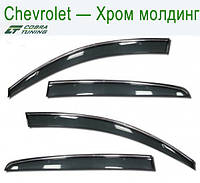 Chevrolet Lanos Sd 2005 ЗЕЛЕНЫЙ Хром Молдинг накл. — ветровики/дефлекторы окон (комплект)