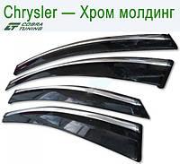 Chrysler 300C Sd 2004-2011 Хром Молдинг — ветровики/дефлекторы окон (комплект)