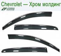 "Chevrolet Trailblazer 2012 ""EuroStandard"" ХРОМ. МОЛДИНГ — ветровики/дефлекторы окон (комплект)"
