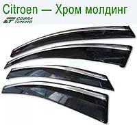 Citroen C2 Hb 3d 2003-2010 Хром Молдинг — ветровики/дефлекторы окон (комплект)