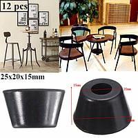 12шт 25x20x15mm черный резиновый протектор для стула ножки стола костыль ног табуретки Мебельные ножки