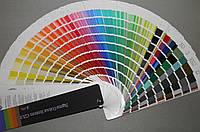 Каталог 2200 цветов NCS+RAL веер цветовая палитра Sigma C21.3