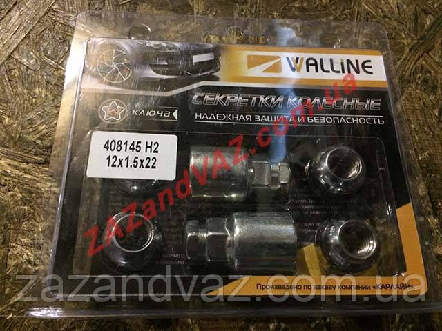 Секретки гайки колесные иномарки Walline закрытые 12x35x1,5 хром 416445 Н2
